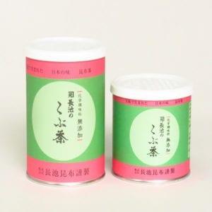 【無添加】長池の昆布茶(缶入り)