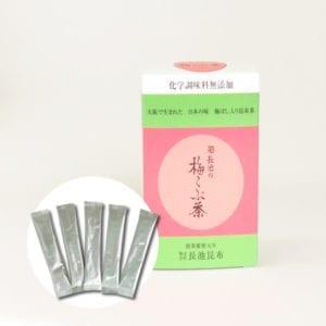 【無添加】長池の梅昆布茶(スティックタイプ)