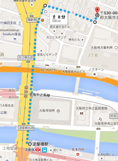 地下鉄、京阪、淀屋橋駅からお越しの場合