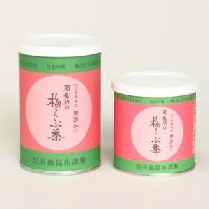 【無添加】長池の梅昆布茶
